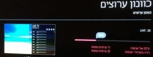 שונות עידן פלוס בטלוויזיות LG – LG WebOS Smart TV Israel BW-99
