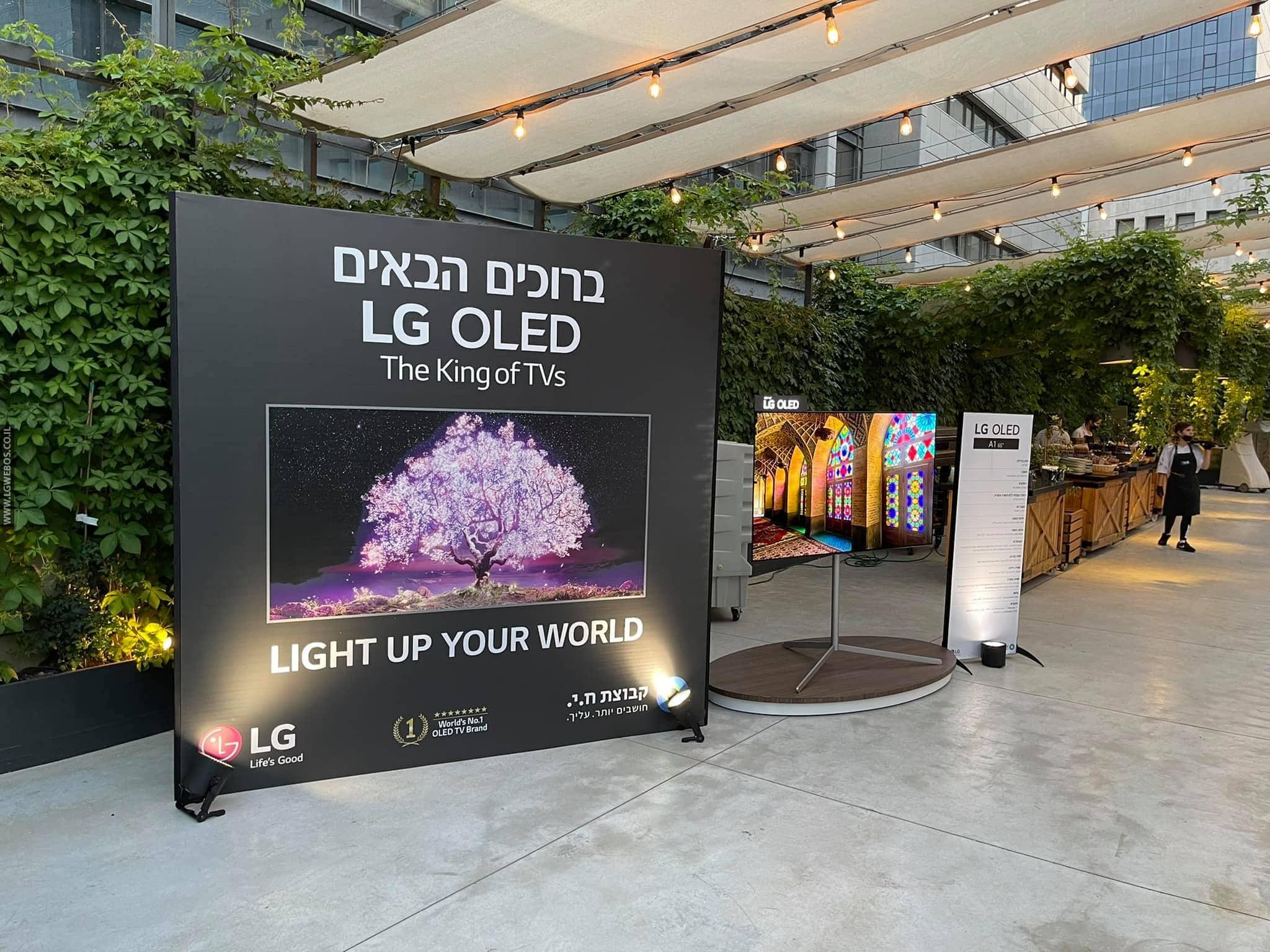 LG משיקה בישראל את סדרות הטלוויזיות החדשות לשנת 2021 (וידיאו)