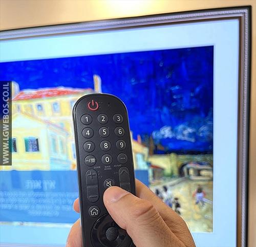 הגדרות לטלוויזיה LG חדשה