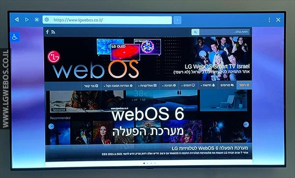 מדריך: הוספת אתר אינטרנט למסך הבית ושמירה במועדפים