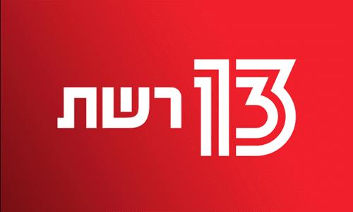 אפליקציית רשת 13 לטלוויזיות LG